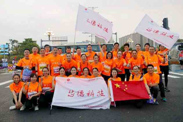 The athletes of V-Solution participated in the 2018 Whampoa marathon