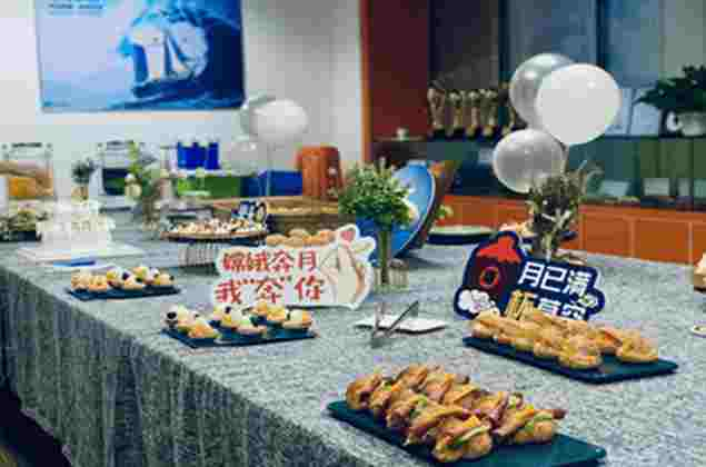 Celebrate the Mid-Autumn Festival & National Day-also September & October employee birthday party